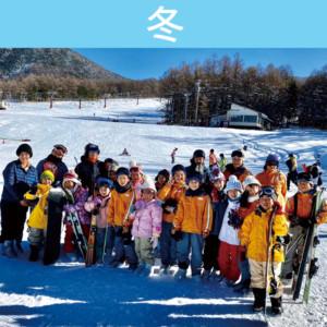 探究ワークショップ冬
